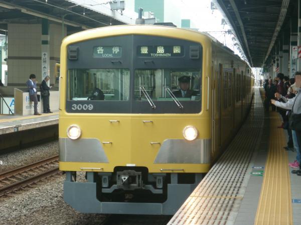 2014-11-03 西武3009F 各停豊島園行き