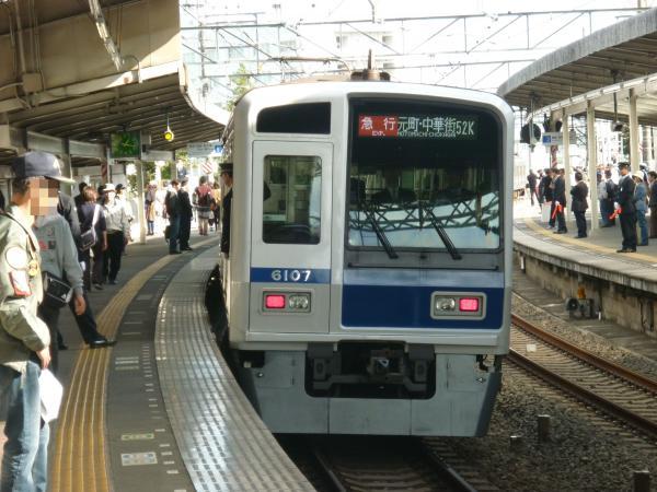 2014-11-03 西武6107F 急行元町・中華街行き