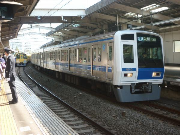 2014-11-03 西武6110F 快速入間市行き