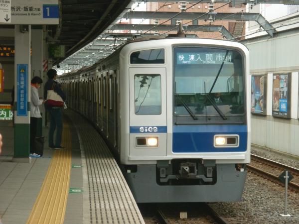 2014-11-03 西武6109F 快速入間市行き