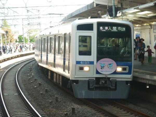 2014-11-03 西武6155F 各停入間市行き1