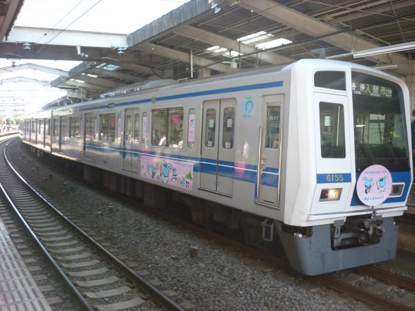 2014-11-03 西武6155F 各停入間市行き2