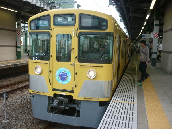 2014-11-03 西武9101F 快速飯能行き1