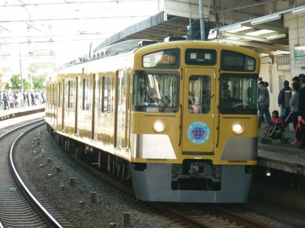 2014-11-03 西武9101F 急行飯能行き1