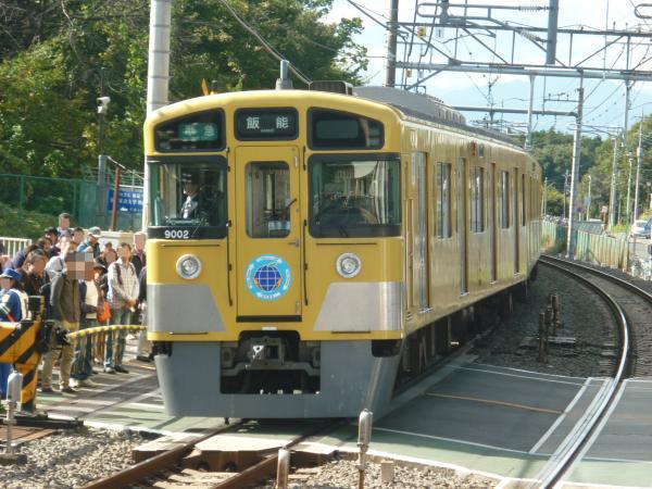 2014-11-03 西武9102F 準急飯能行き