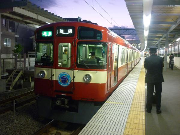 2014-11-03 西武9103F 準急池袋行き2