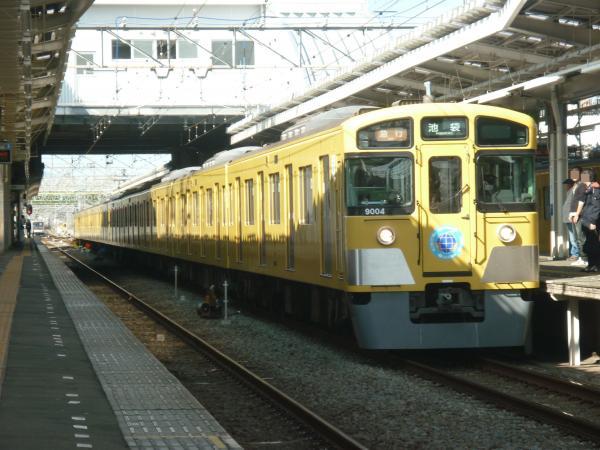 2014-11-03 西武9104F 急行池袋行き1