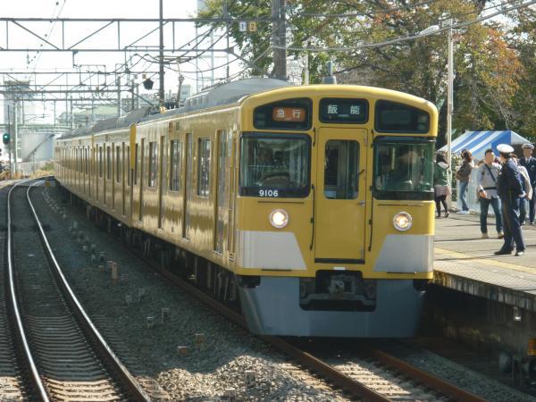 2014-11-03 西武9106F 急行飯能行き1