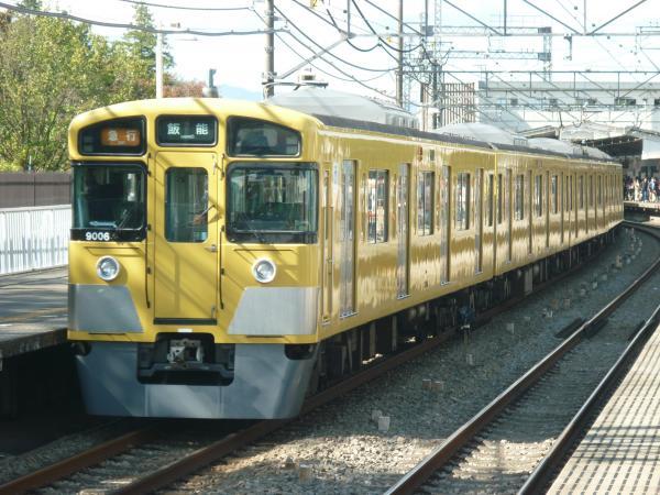 2014-11-03 西武9106F 急行飯能行き2
