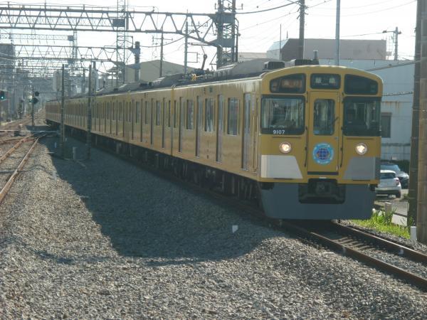2014-11-03 西武9107F 急行飯能行き