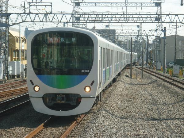 2014-11-03 西武30103F 急行飯能行き