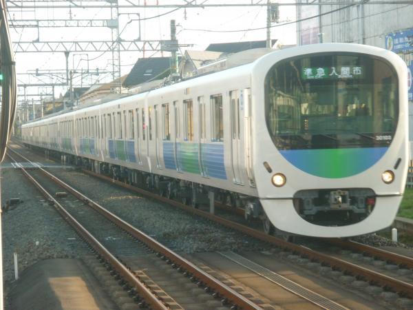 2014-11-03 西武30103F 準急入間市行き