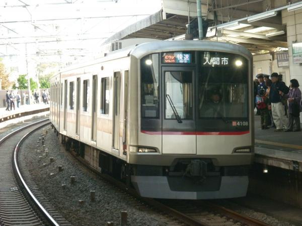 2014-11-03 東急4108F 快速入間市行き