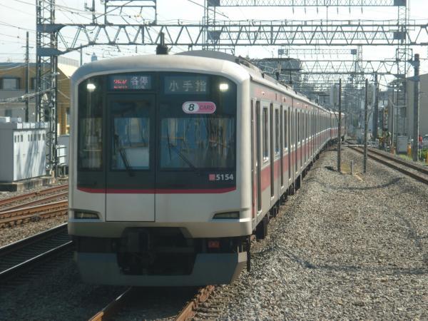 2014-11-03 東急5154F 各停小手指行き