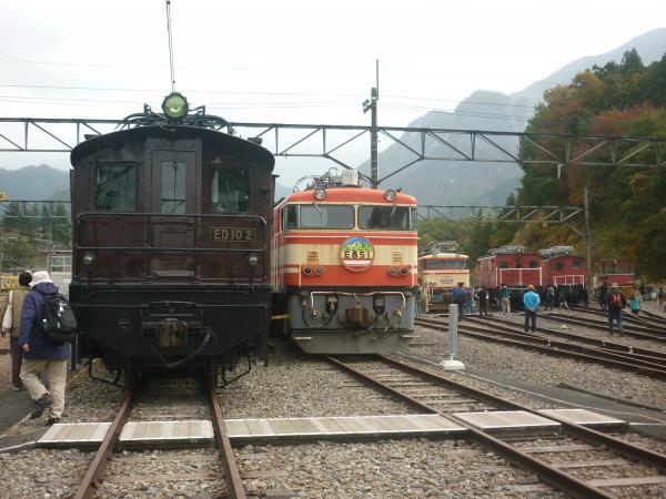 2014-11-08 横瀬1