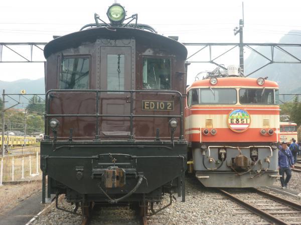 2014-11-08 横瀬2