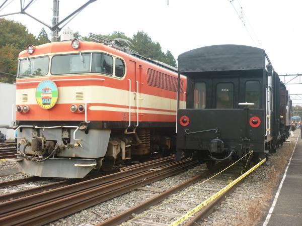 2014-11-08 横瀬3