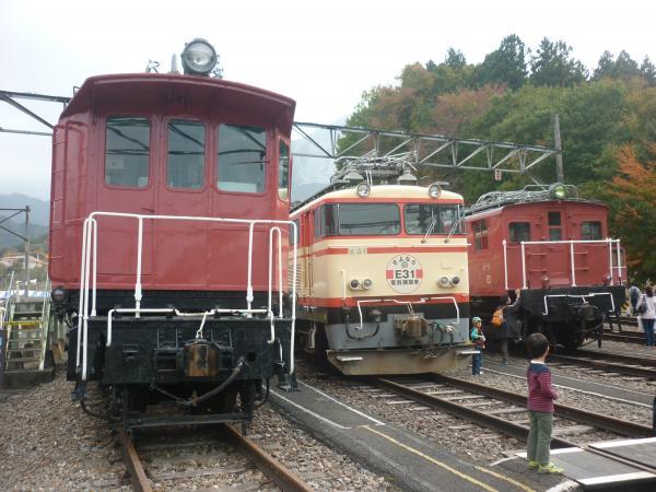 2014-11-08 横瀬4