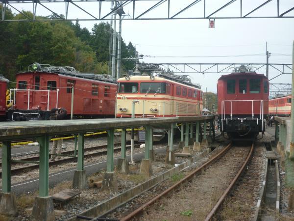 2014-11-08 横瀬5