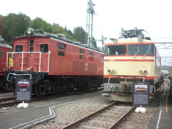2014-11-08 横瀬6