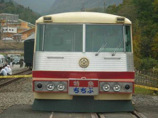 2014-11-08 横瀬9