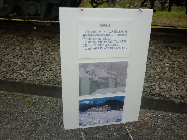 2014-11-08 横瀬10