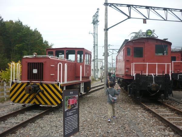 2014-11-08 横瀬12