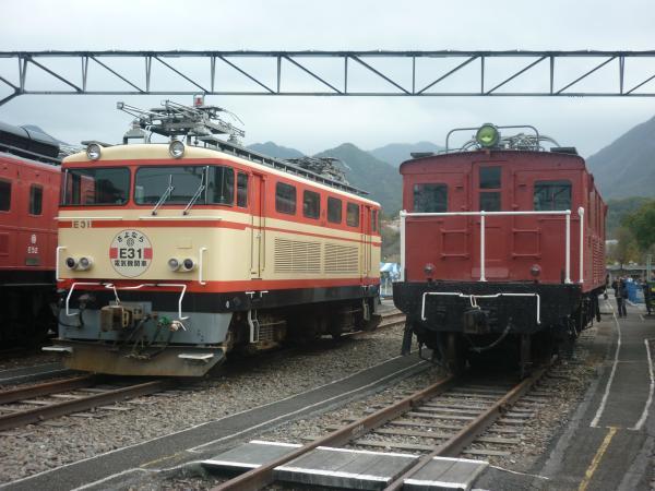 2014-11-08 横瀬14