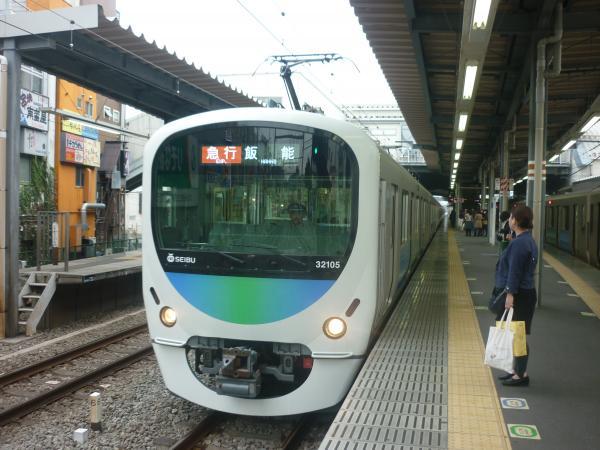 2014-11-08 西武32105F+38109F 急行飯能行き 2127レ
