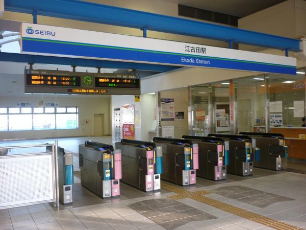2014-02-22 江古田駅 改札