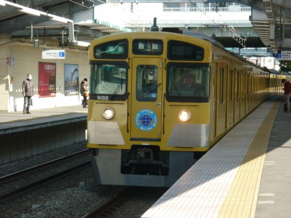 2014-02-22 西武9102F 準急飯能行き