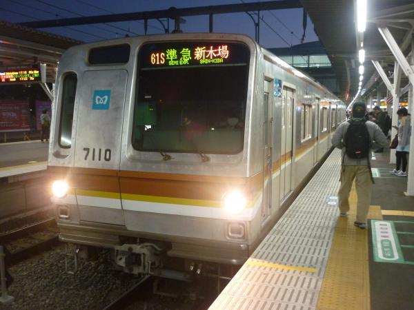 2014-11-14 メトロ7110F 準急新木場行き 4582レ