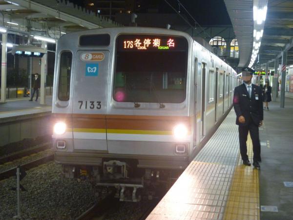2014-11-14 メトロ7133F 各停菊名行き1 6672レ