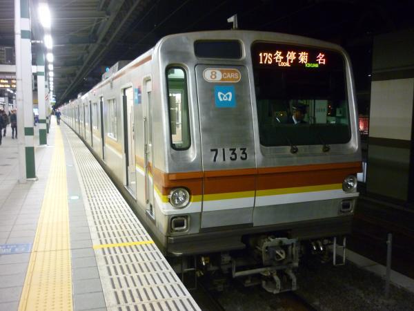 2014-11-14 メトロ7133F 各停菊名行き2 6672レ