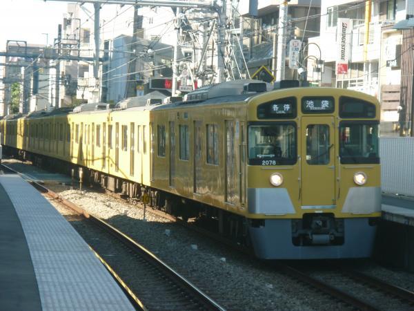 2014-11-14 西武2077F 各停池袋行き 5464レ