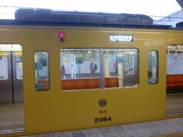 2014-11-14 西武2083F 各停西武新宿行き 側面写真