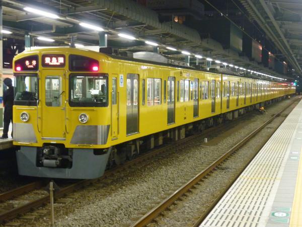 2014-11-14 西武2097F 各停豊島園行き 5513レ