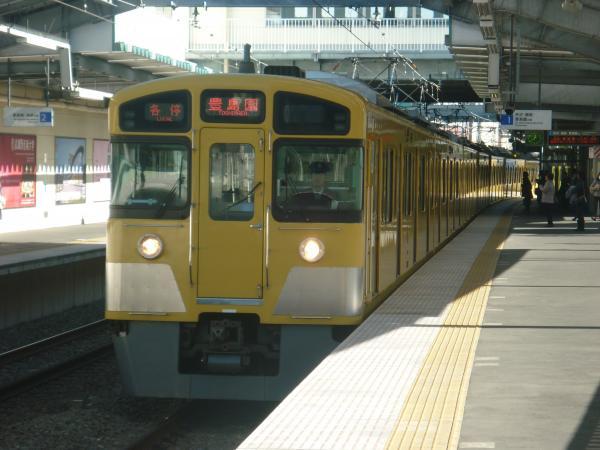 2014-11-14 西武2097F 各停豊島園行き1 5467レ