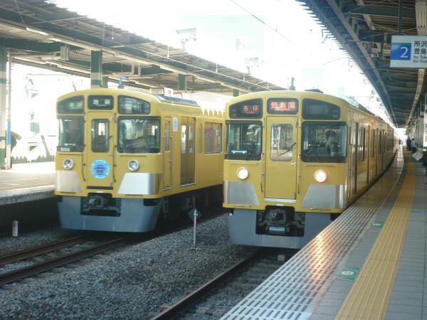 2014-11-14 西武2097F 各停豊島園行き2 5467レ