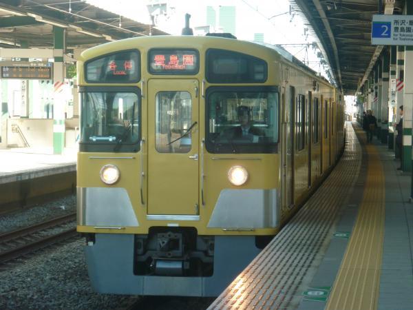 2014-11-14 西武2097F 各停豊島園行き3 5467レ