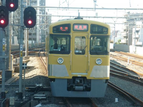 2014-11-14 西武2097F 各停豊島園行き4 5467レ