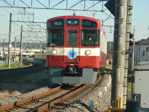 2014-11-14 西武9103F 準急飯能行き 4137レ