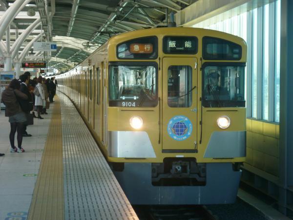 2014-11-14 西武9104F 急行飯能行き 2143レ