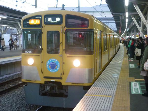 2014-11-14 西武9105F 急行池袋行き 2162レ