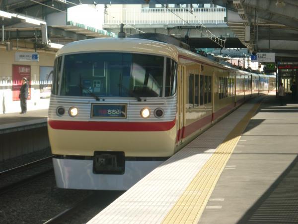 2014-11-14 西武10105F 特急西武秩父行き 15レ