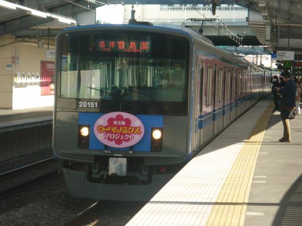 2014-11-14 西武20151F 各停豊島園行き 5465レ