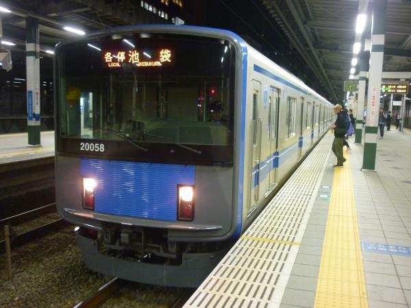2014‐11‐14 西武20158F 各停池袋行き 5618レ