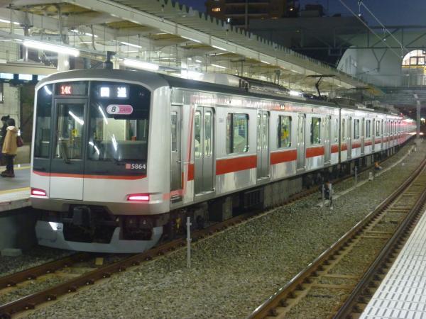 2014-11-14 東急5164F 回送
