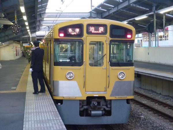 2014-11-15 西武2073F 各停池袋行き 5490レ