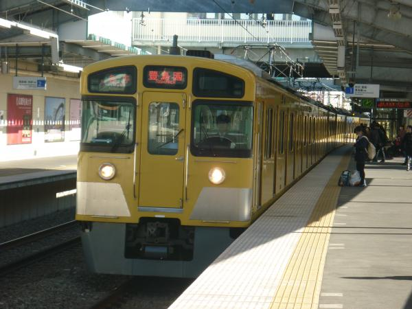 2014-11-15 西武2097F 各停豊島園行き 5455レ